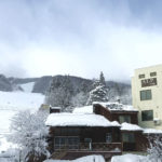 Finding Your Ideal Ski Resort